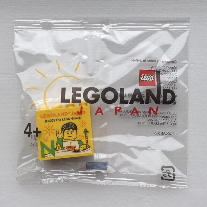 レゴランド名古屋・年パス限定レゴ