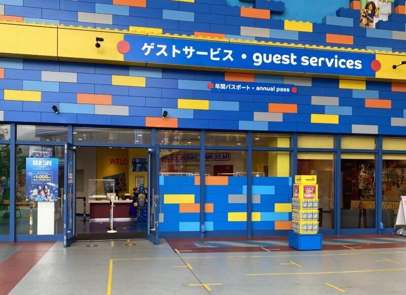 レゴランド名古屋・年間パスポート
