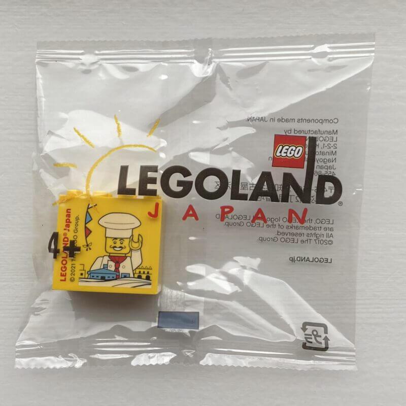 レゴランドホテル限定レゴ